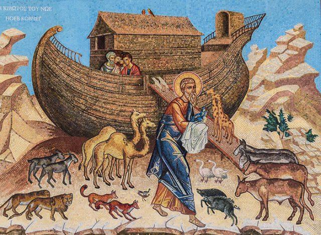 Arche Noé