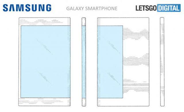 Brevet Samsung 1