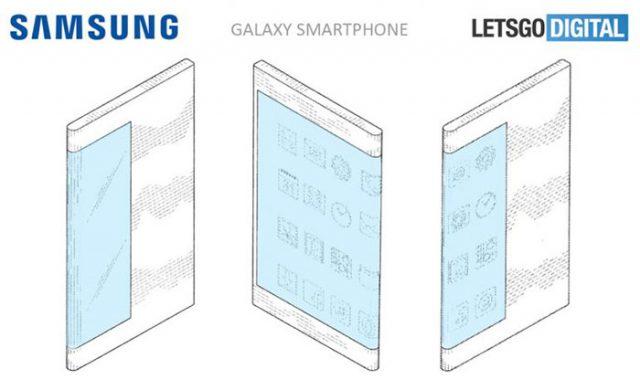 Brevet Samsung 2
