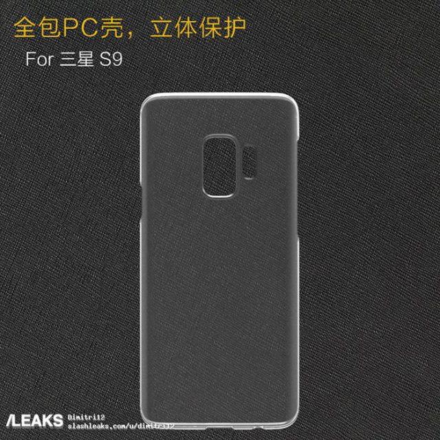 Coque Galaxy S9 : image 1