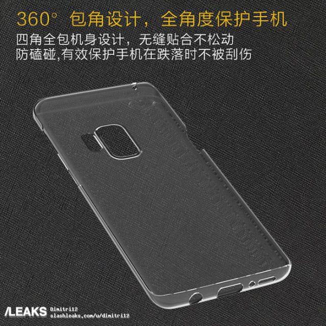 Coque Galaxy S9 : image 2
