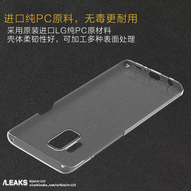 Coque Galaxy S9 : image 3