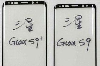 Façade Galaxy S9