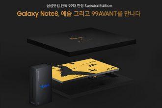 Galaxy Note 8 X 99 : image 1