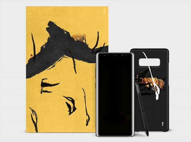 Galaxy Note 8 X 99 : image 3