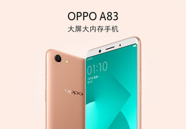Oppo A83 : image 1