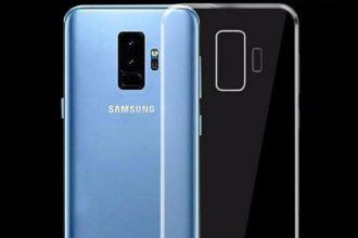 Rendu Galaxy S9 T
