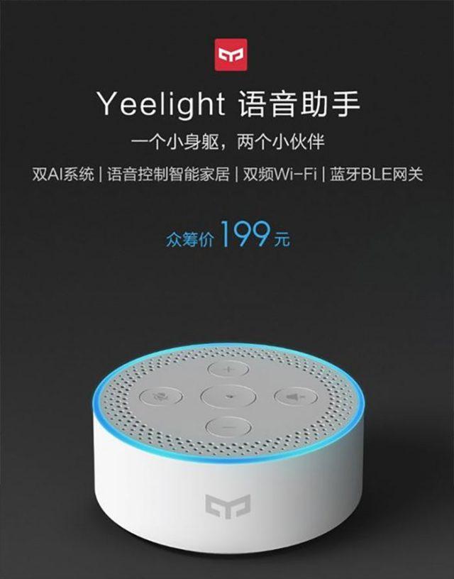 Yeelight Voice Assistant : image 2