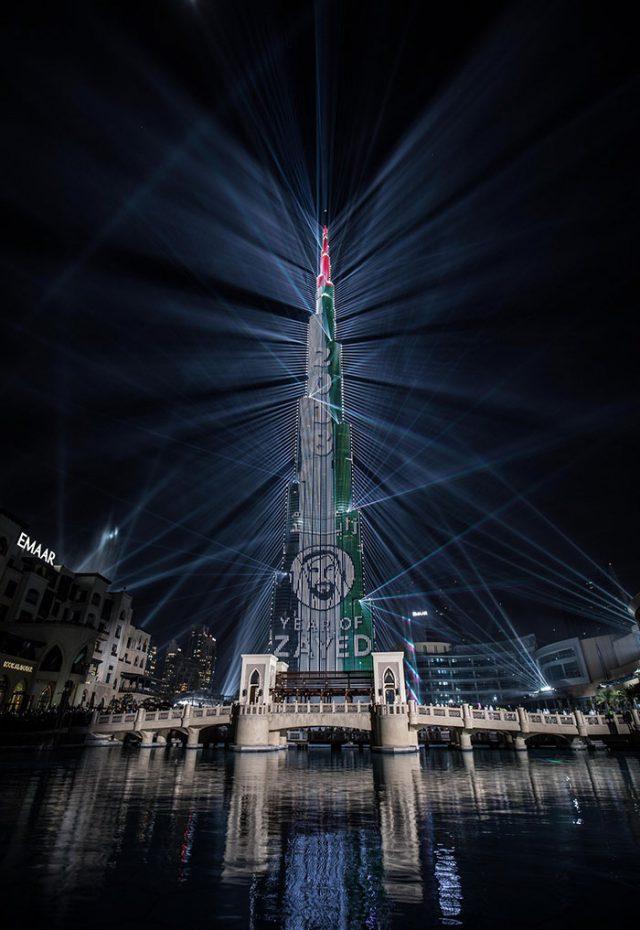 Dubaï Guiness :image 2