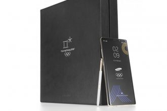 Galaxy Note 8 JO : image 1