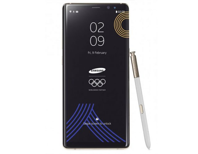 Galaxy Note 8 JO : image 2