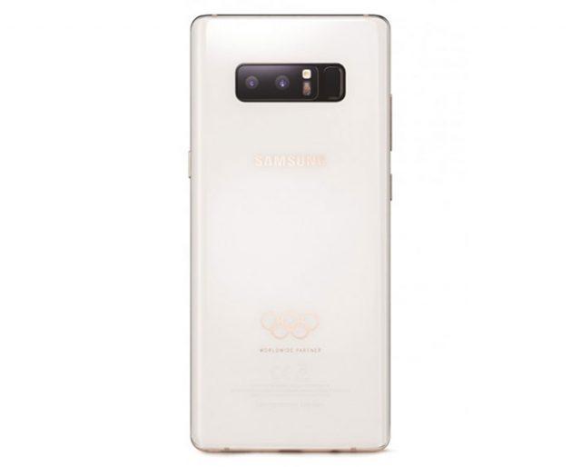 Galaxy Note 8 JO : image 3