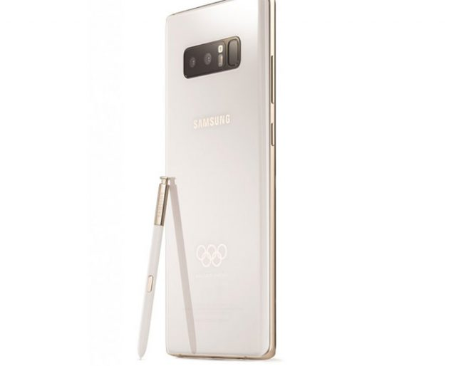 Galaxy Note 8 JO : image 4
