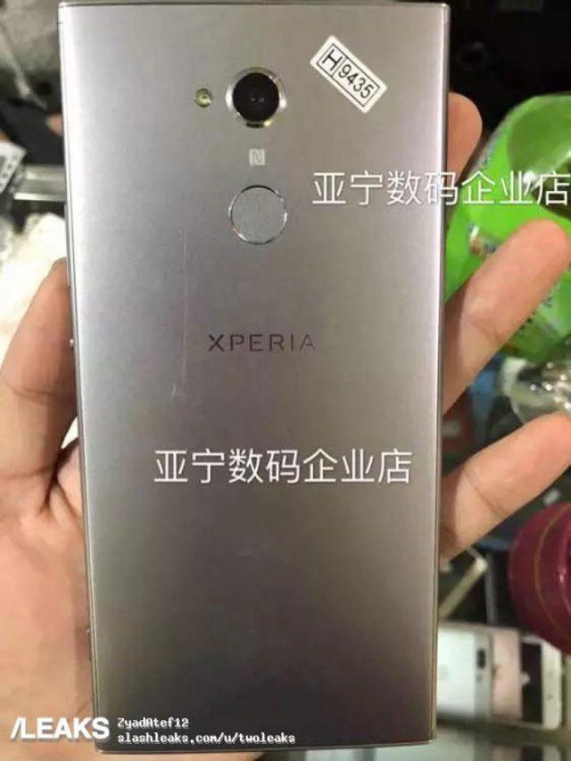 Xperia XA2 : image 2