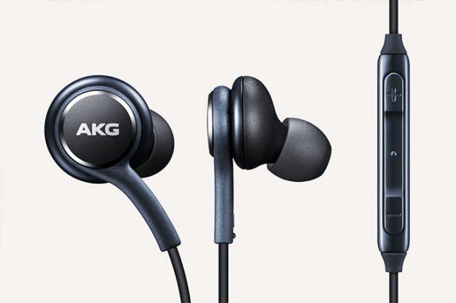 Les écouteurs AKG