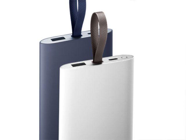 La batterie externe