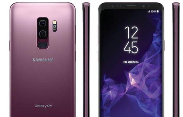 Rendu Galaxy S9