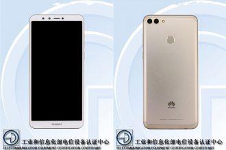 Huawei surprise 1