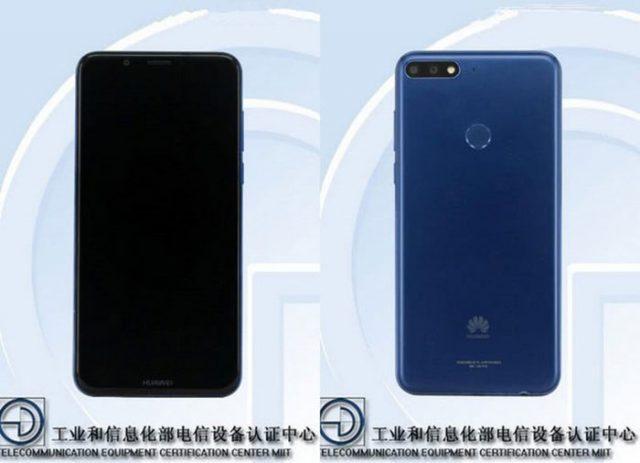 Huawei surprise 2