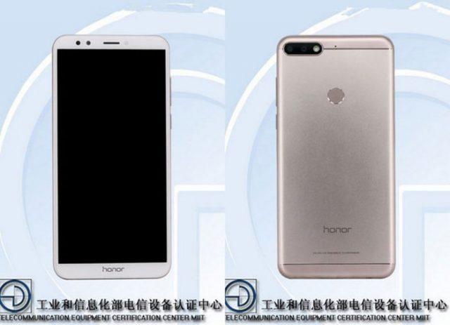 Huawei surprise 3