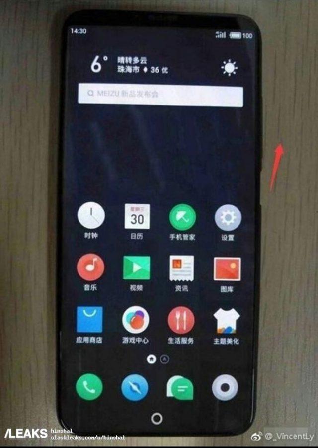 Meizu 15 Plus : image 2