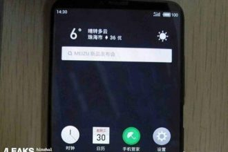 Meizu 15 Plus : image 1