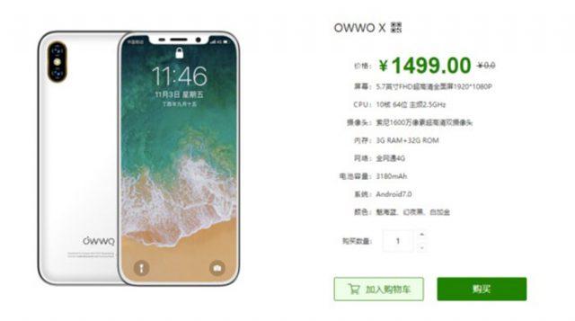 OWWO X : image 2