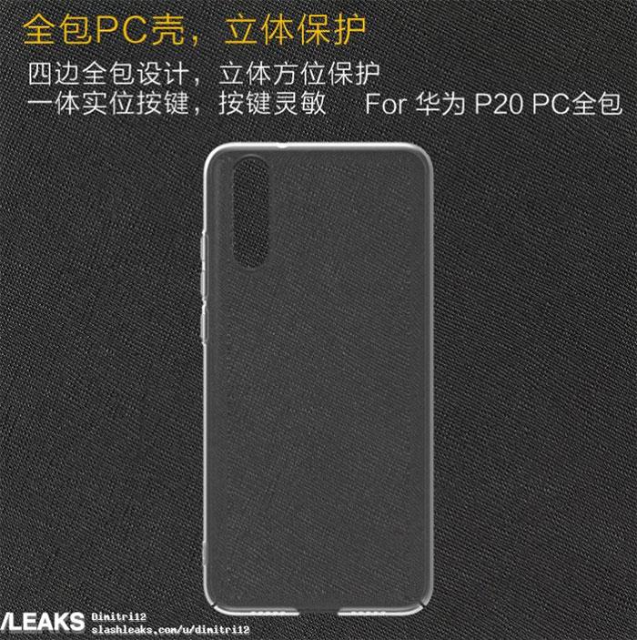 Huawei P20 rendu : image 5