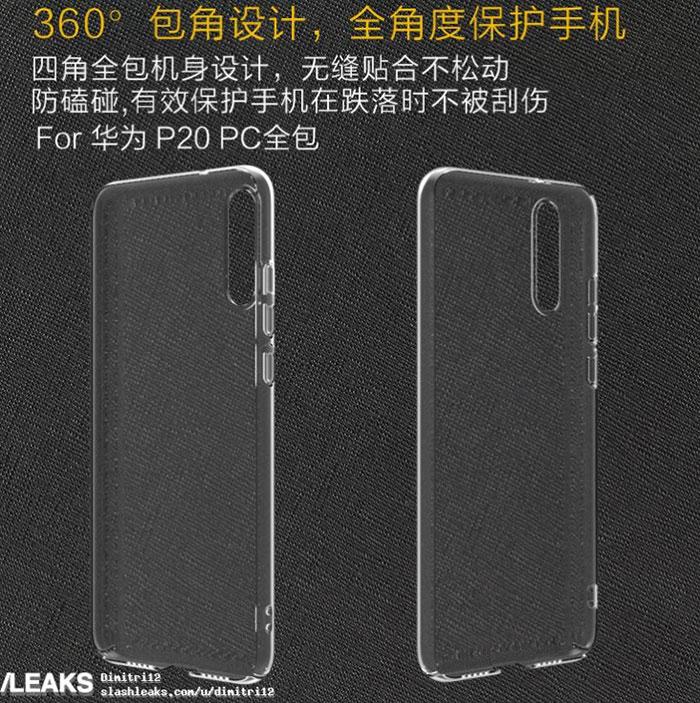 Huawei P20 rendu : image 6