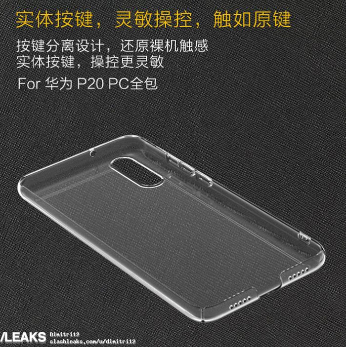 Huawei P20 rendu : image 7