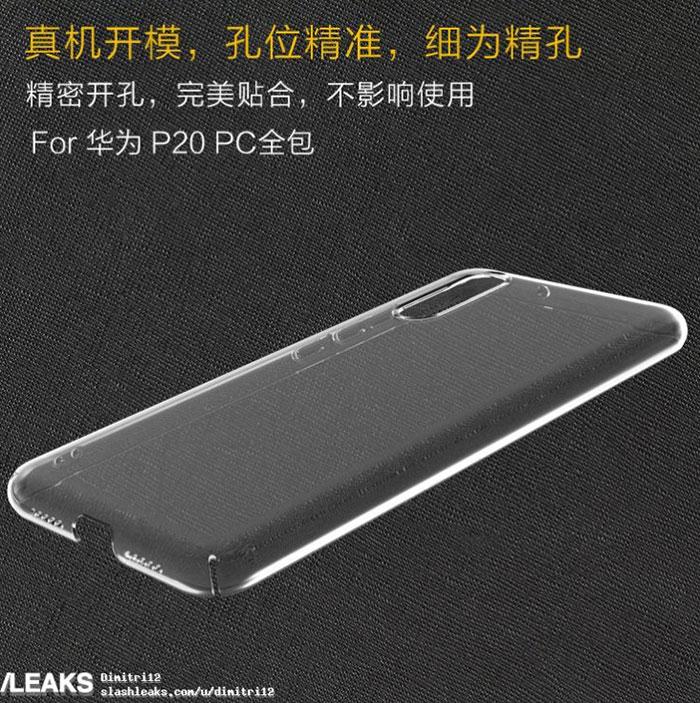 Huawei P20 rendu : image 8