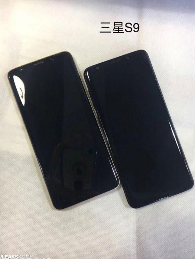 Maquette Galaxy S9 : image 1