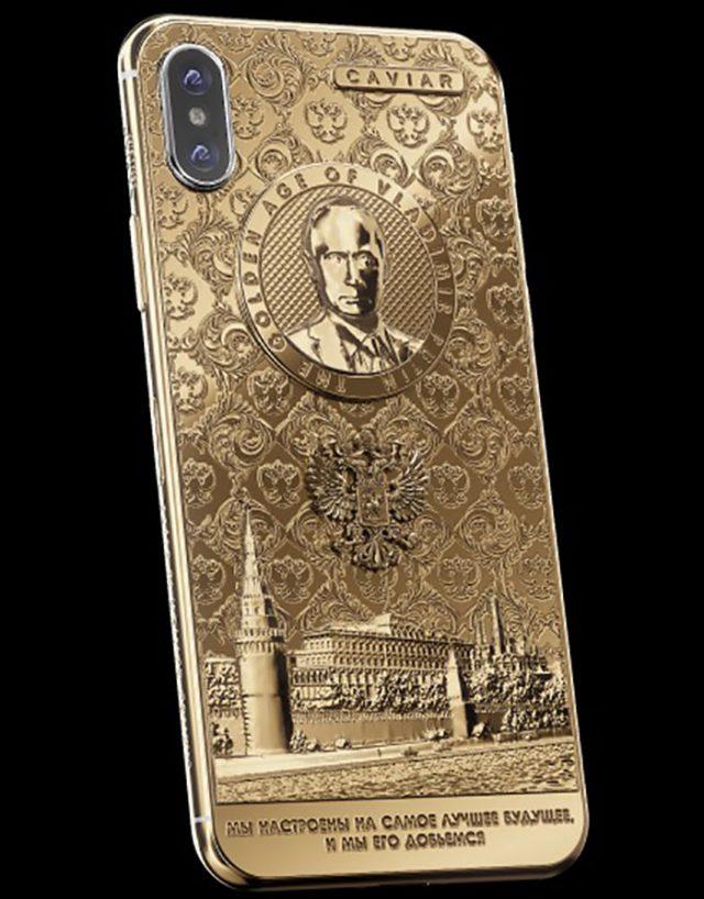 iPhone X Caviar : image 3
