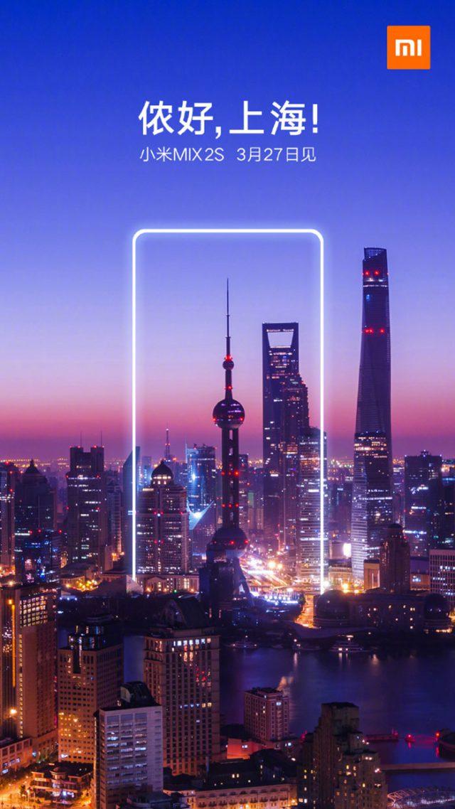 Invitation Xiaomi Mi Mix 2s