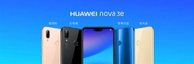 Huawei P20 Lite : image 2