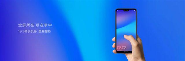 Huawei P20 Lite : image 3