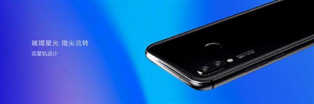 Huawei P20 Lite : image 4