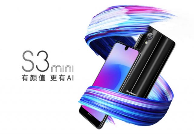 Sharp Aquos S3 Mini : image 2