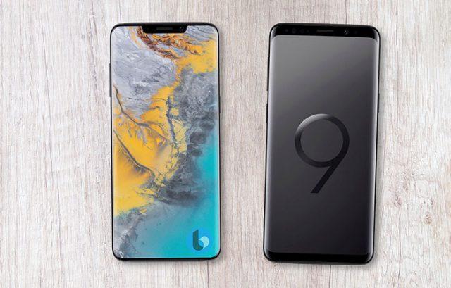 Concept Galaxy S9 : image 2