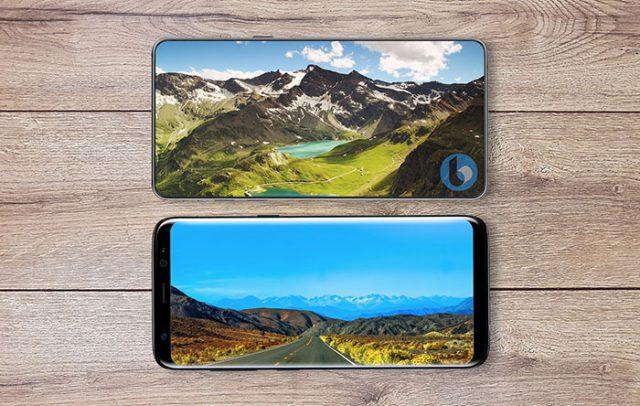 Concept Galaxy S9 : image 7