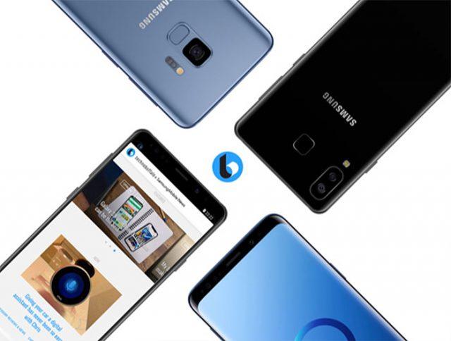 Galaxy S9 Lite : image 4