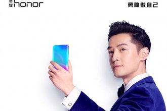 Honor 10 19 avril