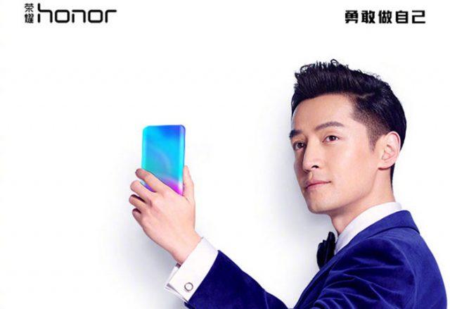 Honor 10 19 avril