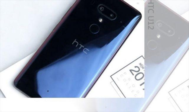 HTC U12+ : rendu 1