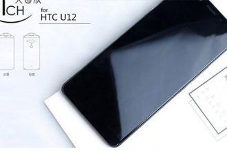 HTC U12+ : rendu 2