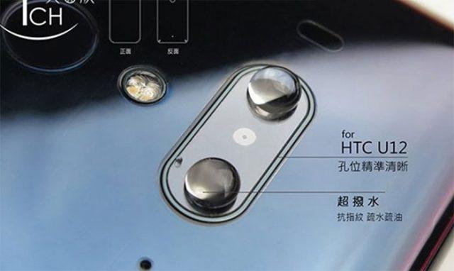 HTC U12+ : rendu 3