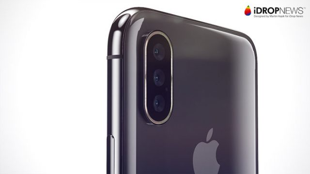 iPhone 2019 : image 6