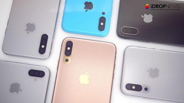iPhone 2019 : image 7