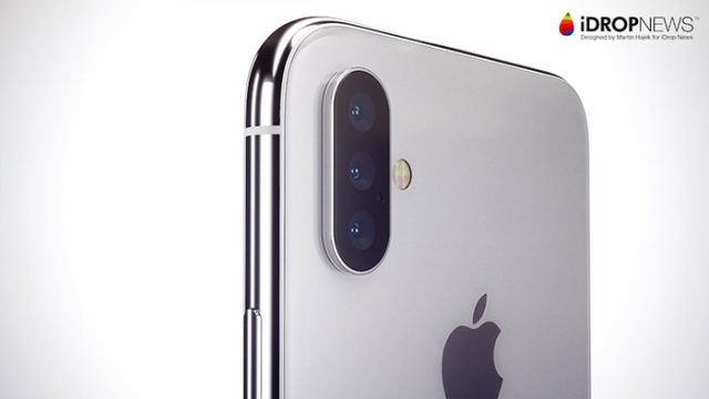 iPhone 2019 : image 8