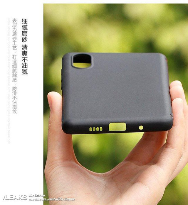 Coque Xiaomi Mi 7 : image 1